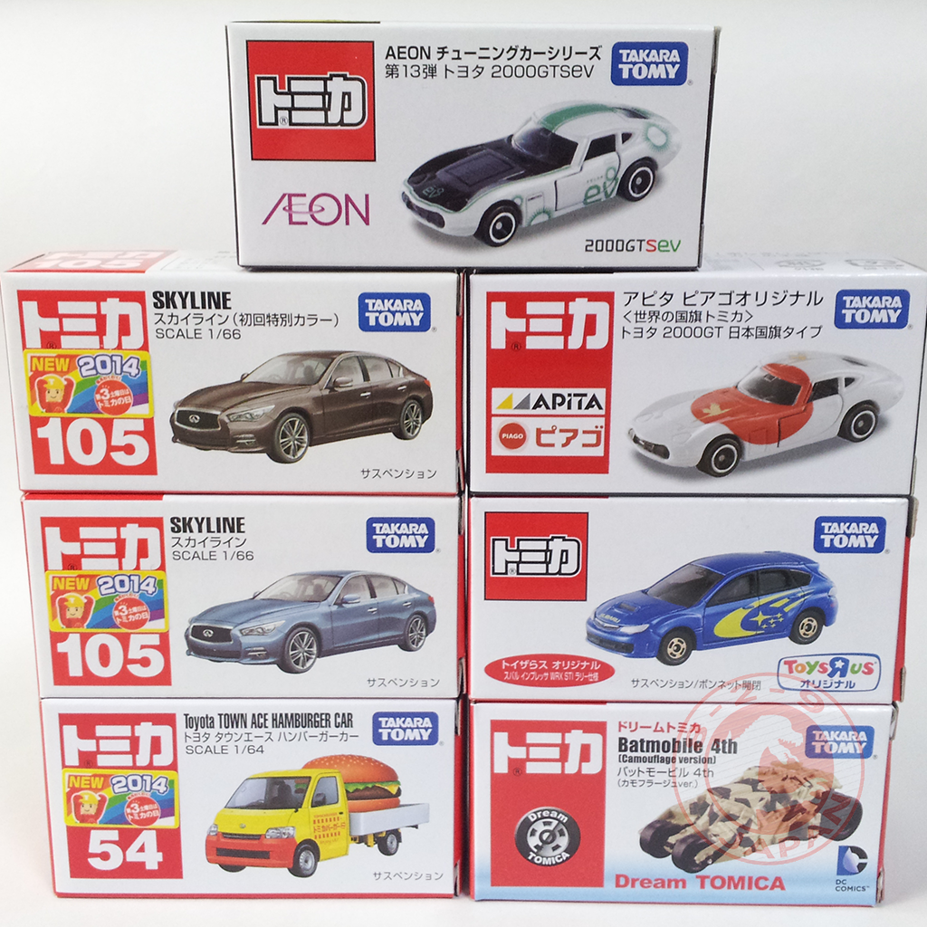 Toyota Of Pullman >> Gallery : Tomica January 2014 releases   829 Japan