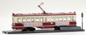 TOY-SCL2-27538