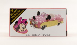 TDR_MINNIE_CONV_PNK_00