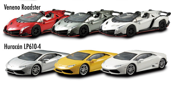 News Kyosho 1 64 Lamborghini Collection V 829 Japan