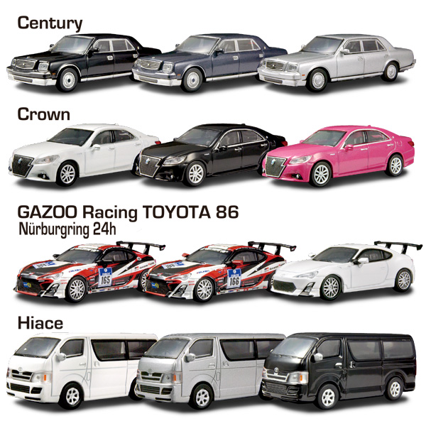 News Kyosho Toyota II Minicar Collection Japan - All toyota model cars