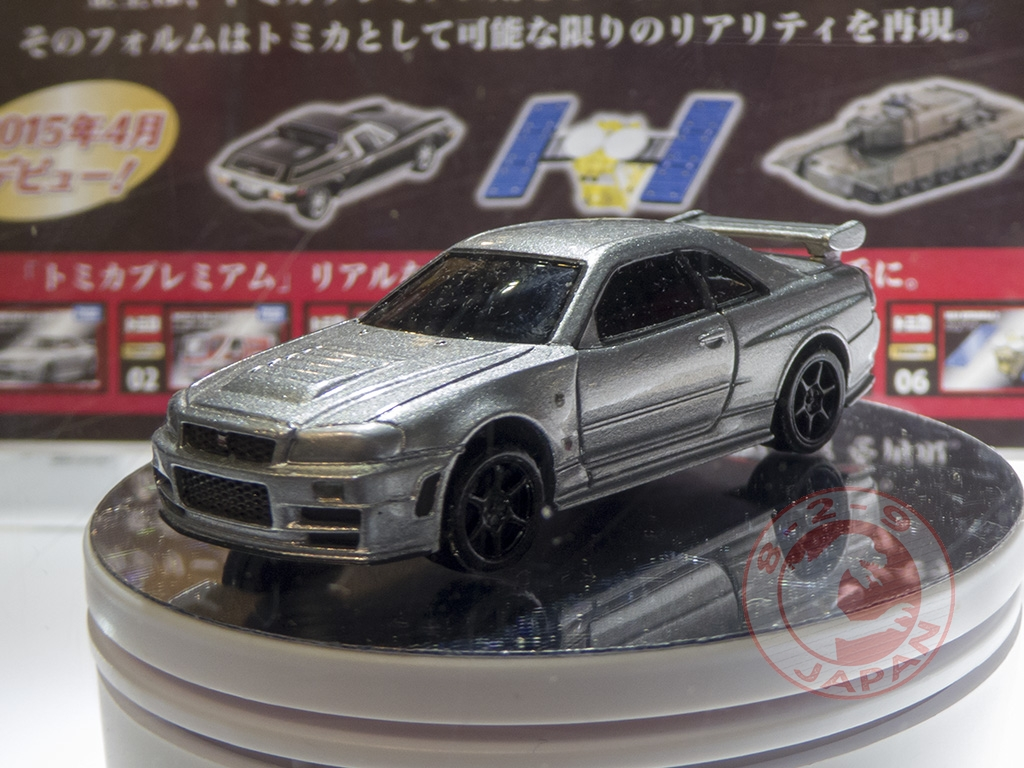 Event Report New Tomica Premium Line 829 Japan