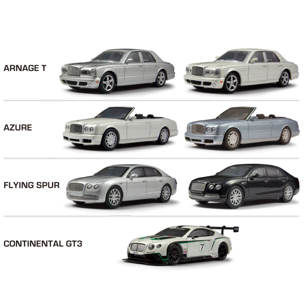 Different bentley models