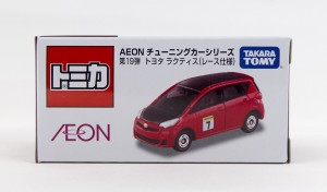 AEO-TOY-RAC-RED-00