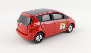 AEO-TOY-RAC-RED-02
