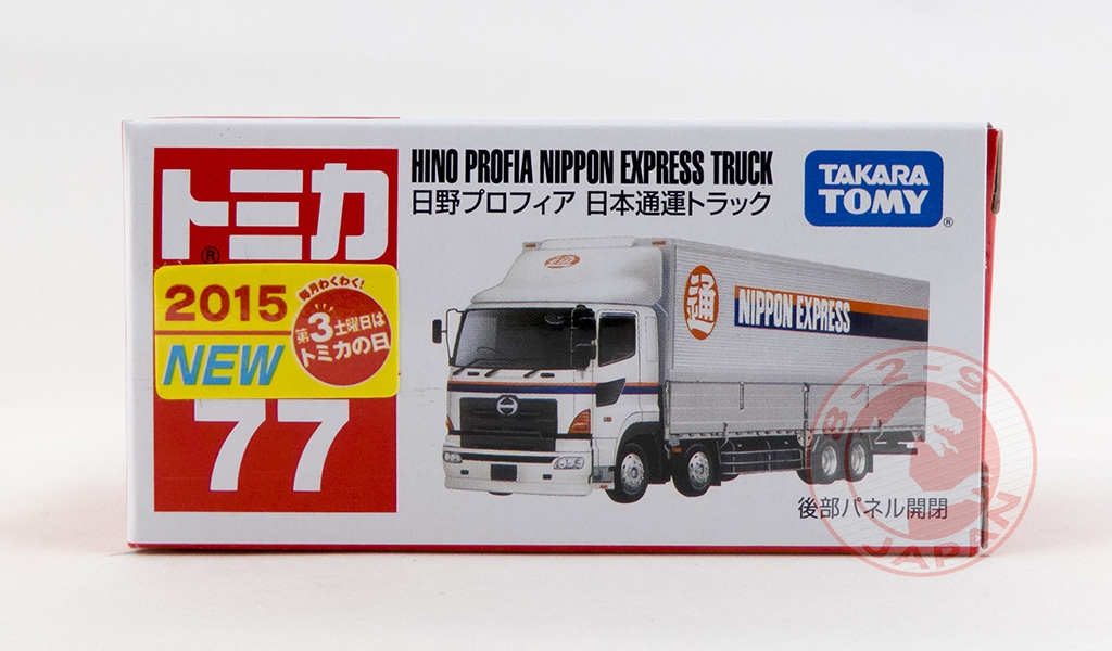 new car releases march 2015Gallery  Tomica March releases  829 Japan
