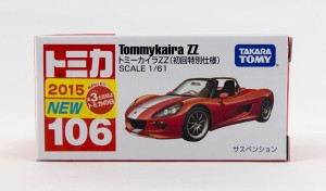 TOM-106-TOMKAI-ZZ-RED-00