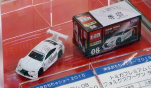 TTS15-TOMPRE-08-LEXRCF-01