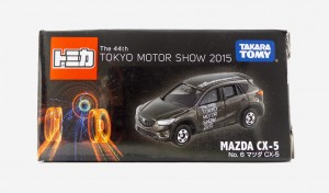 TMS15-06-MAZCX5-GRY-00