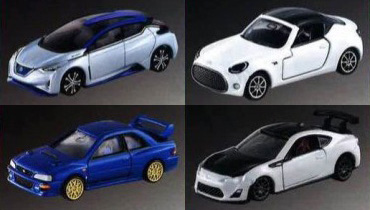new car release april 2016News  Tomica releases from April to June 2016  829 Japan