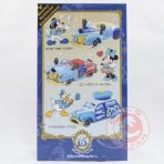 TDS 15th Anniversary Gift Set