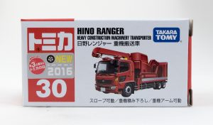 TOM-030-HIN-RAN-RED-00