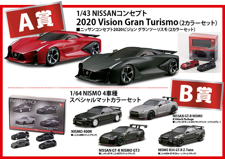 lamborghini asterion kyosho with News Kyosho Nismo Collection on Copo Long Drink Vingadores Pct   10 likewise 829 Japan Shop Kyosho Original 164 Lamborghini as well Lamley Group 6 9 T41176 as well Ewrazphoto Lamborghini together with markas.