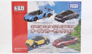 gift-opencar-00