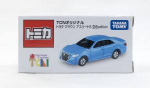 tcn-toy-croath-blu-00