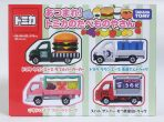 Tomica Gift Set Food Trucks