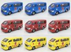 Factory #16 Nissan NV350 Caravan Set of 9