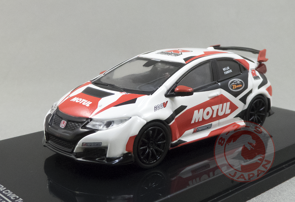 when was the first honda civic type r made
