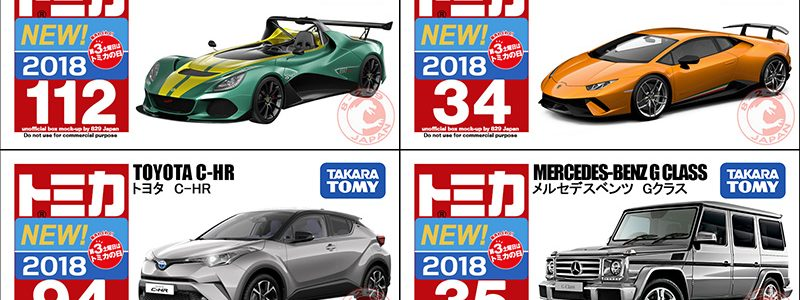News Tomica Releases From January To April 2018 829 Japan