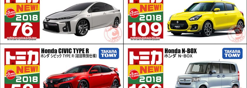 Honda Car Types >> News : Tomica releases from May to August 2018   829 Japan